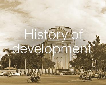 Lịch sử hình thành