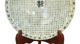 Đĩa gốm 1.000 chữ long viết bằng thư pháp của Gốm Chu Đậu được vinh danh kỷ lục Guiness thế giới