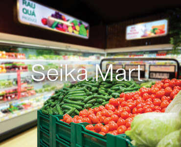 Seika Mart